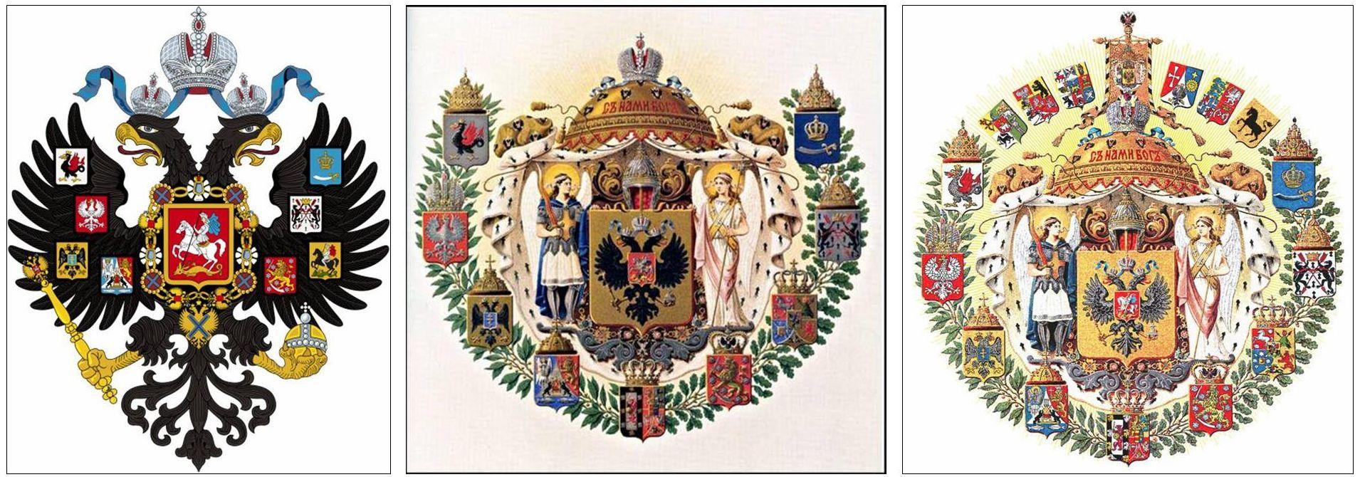 Герб царской россии тату фото