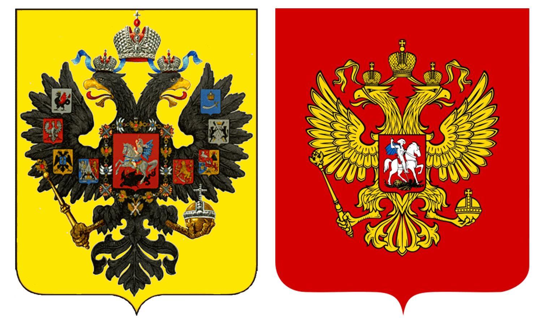 Открытка, открытки герб российской федерации